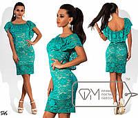 Платье 546 /тЛ