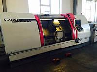 Токарный многоцелевой станок с ЧПУ Gildemeister CTX 600 E