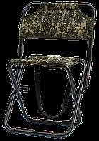 Кресло Time Eco Богатырь 79*51*43см с чехлом, фото 1