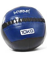 Мяч для кроссфита кожаный 10кг LS3073-10