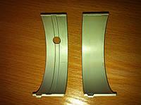 Коренные вкладыши к экскаваторам Yuchai YC55-8, YC85-5
