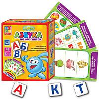Обучающая игра на магнитах Азбука на магнитах Смешарики Vladi Toys VT 1502-06