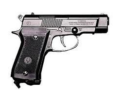 Пневматический пистолет Anics 101