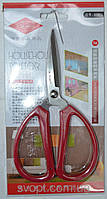Ножницы HouseHold Scissors №3 (K12)