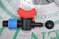 Кран капельный стартер с поджимом и резинкой 10 см