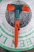 Распылитель воды стационарный 4-х лучевой