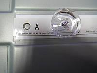 """Светодиодная подсветка телевизора LG 42"""" 42LB, фото 1"""