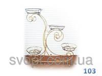 Кованная подставка для цветов на 4 вазона (санки)