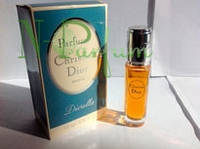 Духи Винтаж Christian Dior Diorella 15 мл (Сирия)