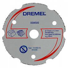 Карбидный отрезной диск для dsm20 Dremel