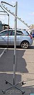 Вешало, стойка-спираль 1.8м
