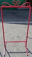 Стенд рекламный красный 1.25x60