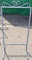 Стенд рекламный серый 1.25x60