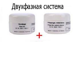 Двухфазные гели