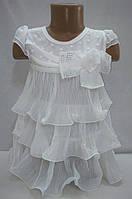 Платье нарядное белое с оборками для девочек 1-3 лет