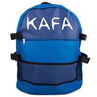 Рюкзак спортивный KAFA V45 синий