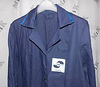 Халат синий рабочий женский, ткань диагональ, с логотипом