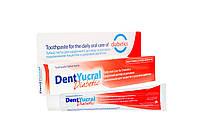 Зубная паста для ежедневного использования для больных диабетом