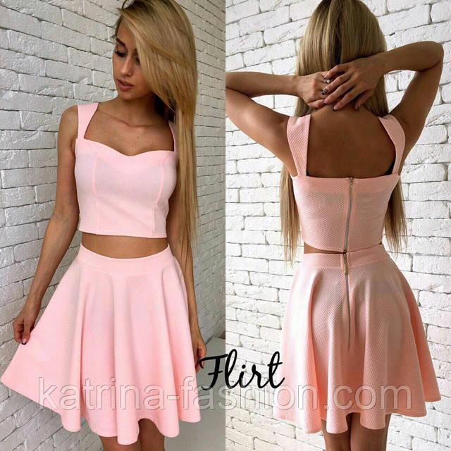 Платье юбка солнце топ