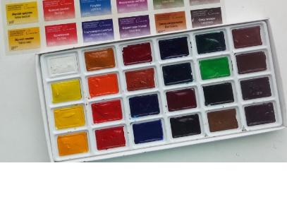 Наборы акварельных красок