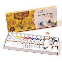 "Набор масляных красок, 12 цветов, ""Сонет"""