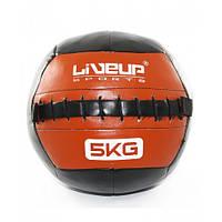 Мяч для кроссфита кожаный 5кг LS3073-5