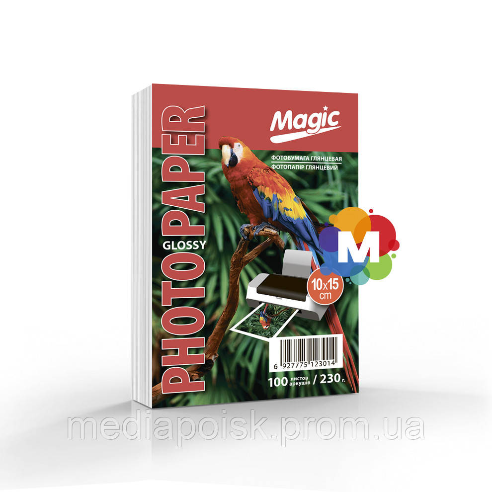 Фотобумага Magic 10х15см Glossy 230g 100л