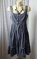 Платье сарафан стильный бренд 2026 р.44 6950