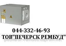 Ящик ЯТП 0,25  220/24В