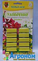 """Удобрение для петуний и пеларгоний в палочках """"Чистый лист""""; Блистер 60шт."""