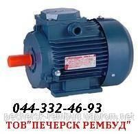 Електродвигун  АИР 80 А2 1,5 3000, фото 2