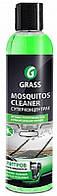Стеклоомыватель «Mosquitos Cleaner Суперконцентрат» 250 мл. Grass