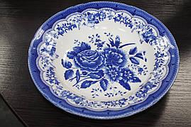 Стильная суповая тарелка Виктория Блю 24 см 910-075. В НАЛИЧИИ 2 ШТ!