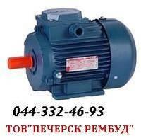 Електродвигатель АИР 132  5,5/1000
