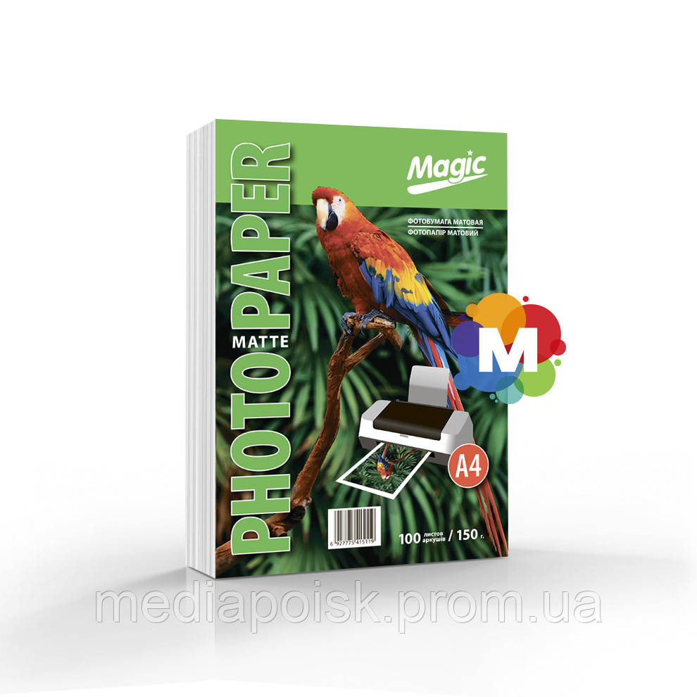 Фотобумага Magic A4 Matte 150g 100л