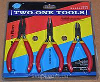 Набор инструментов 3 в 1 в блистере