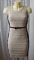 Платье нарядное гипюр мини Danity р.40 6951а