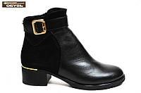 Ботинки женские кожаные короткие на низком каблучке