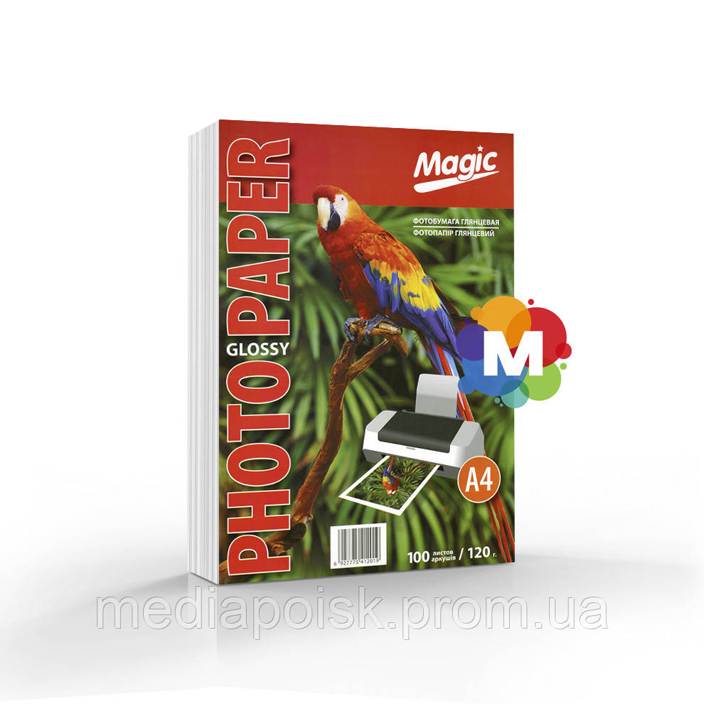 Фотобумага Magic A4 Glossy 120g 100л