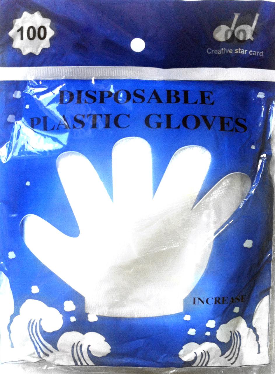 Перчатки одноразовые полиэтиленовые 100шт.