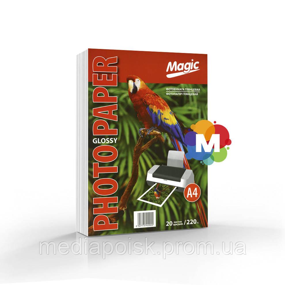 Фотобумага Magic A4 Glossy 220g 20л