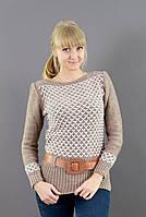 Качественный свитер цвет капучино