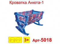 Кроватка для кукол Анюта -1 МАКСИМУС, 5018