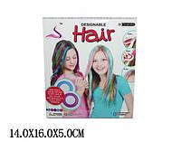 """Детская косметика """"Мелки для волос"""", с мягкими крышечками для зажима волос, 89020"""