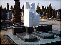 Скульптура бюст мужчины из мрамора № 65