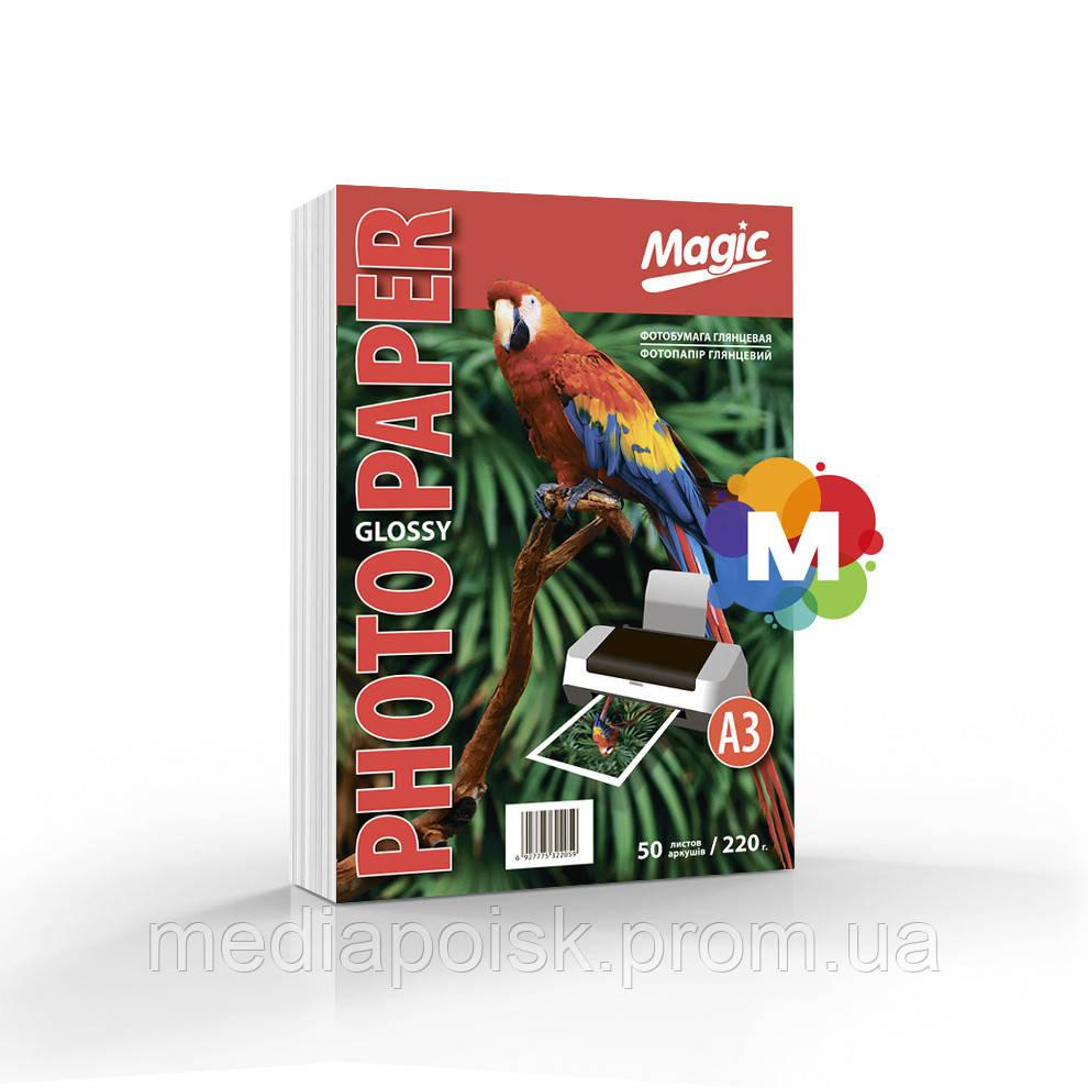 Фотобумага Magic A3 Glossy 220g 50л