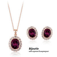 Комплект БИТИ PURPLE ювелирная бижутерия золото 18К декор кристаллы Swarovski