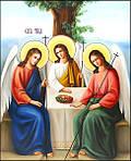 Поздравляем Вас с праздником Святой Троицы!