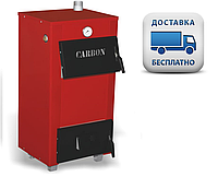 Твердотопливный котел Carbon КСТо Д  20 кВт