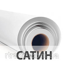"Фотопапір сатин 240 г/м, 42"" (ширина рулону 1070 мм)"